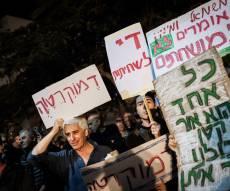 """ההפגנה בתל אביב, הערב - ת""""א: אלפים מפגינים נגד """"חוק ההמלצות"""""""