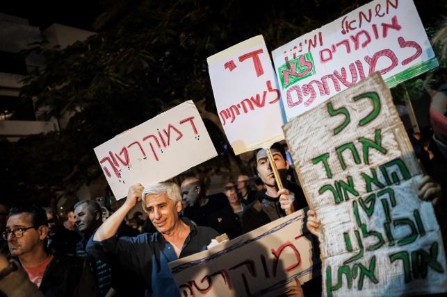 ההפגנה בתל אביב, הערב