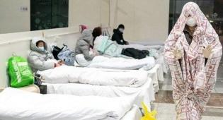 בית חולים סיני לקורונה