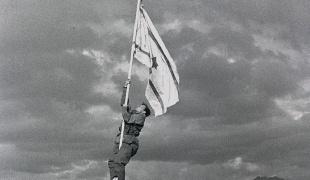 הנפת דגל הדיור באום רשרש (אילת)