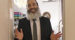 חיזוק יומי  עם הרב פנגר: תהיה גמיש, תזרום
