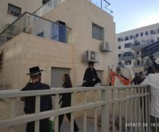 המפגינים פלשו לחצר הבית: 'יש שם קברים'