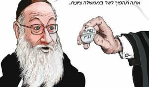 """הקריקטורה ב'ישראל היום' - 'ישראל היום' בקריקטורה: """"גלולה למועצת"""""""
