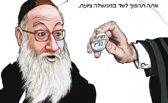 הקריקטורה ב'ישראל היום'