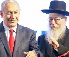 יעקב לימן ובנימין נתניהו