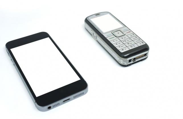 עדכון מעודכן ההורים החילוניים שהזמינו טלפונים כשרים - כיכר השבת QY-62