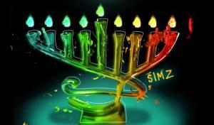 """המוזיקאי SIMZ בסינגל בכורה: """"על הניסים"""""""