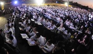 התלמידים במפגן