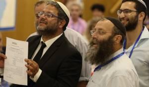 ראשי 'עוצמה יהודית'