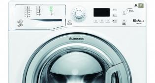 אריסטון - המדריך המלא לרכישת מכונת כביסה