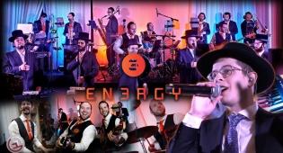 'אנרגיה' עם שמחה יעקבי ומקהלת לב במחרוזת