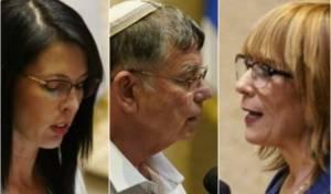 שלושת חברי הכנסת החדשים
