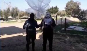 #נתניהו-וירוס: צפו באיום של משגרי הבלונים