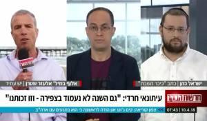 """הזיכרון החרדי: ישראל כהן וח""""כ שטרן התעמתו • צפו"""