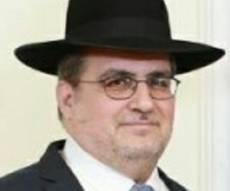 """ר' אברהם אשר ז""""ל"""