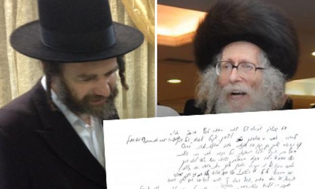 הרב ברלנד לצד מכתב התמיכה. משמאל: הרב קארפ