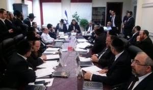 ישיבת מועצת העיר אלעד, ארכיון