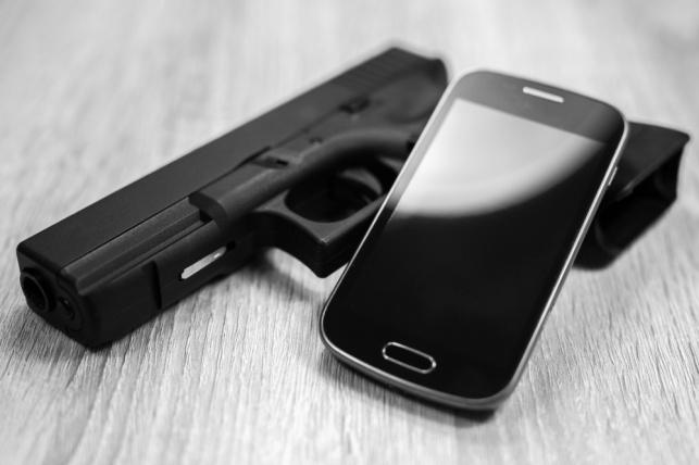 יצרני הנשקים מבקשים את עזרת ההאקרים