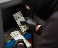 גונבת כסף, ארכיון