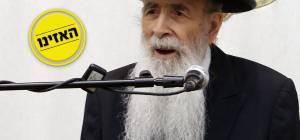 הרב יהודה עדס, ארכיון