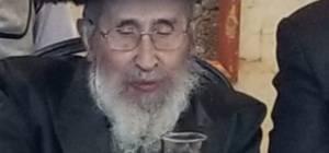 """הרה""""ח רבי יצחק לנדאו זצ""""ל"""