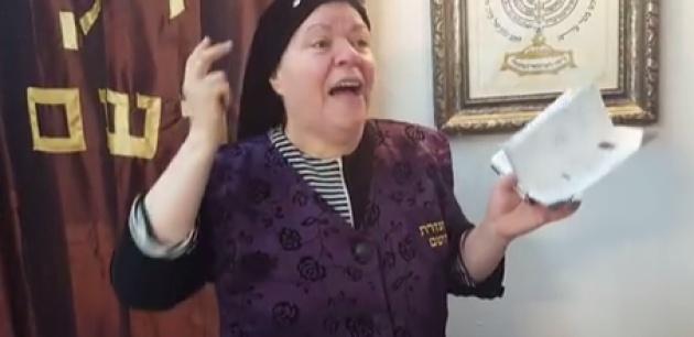 הרבנית קוק. - שווה צפייה: הרבנית קוק במסר לסוכות