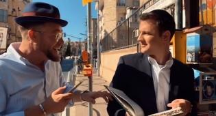יונתן שינפלד בסינגל קליפ חדש: אהבת חינם