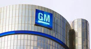 בניין המטה של GM