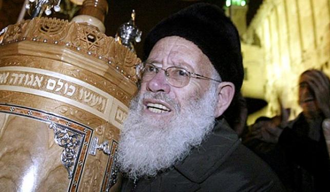 הרב משה לוינגר
