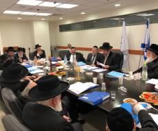 ישיבת מועצת הרבנות, היום
