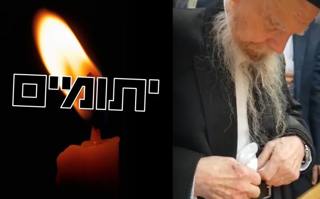 """הגר""""ג אדלשטיין בקריעה על מרן • צפו"""