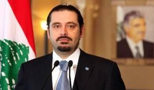 אל חרירי - לבנון: סעד אל-חרירי מוחזק במעצר בסעודיה