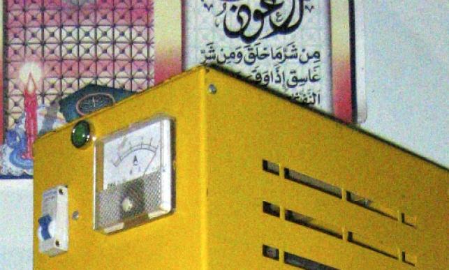 איראן חשפה אמצעי האזנה בכור
