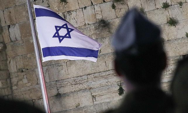 """יחסם של אדמו""""רי החסידות למדינת ישראל"""