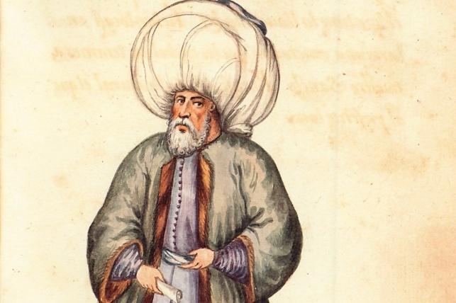 מופתי טורקי. ציור מהמאה ה-17