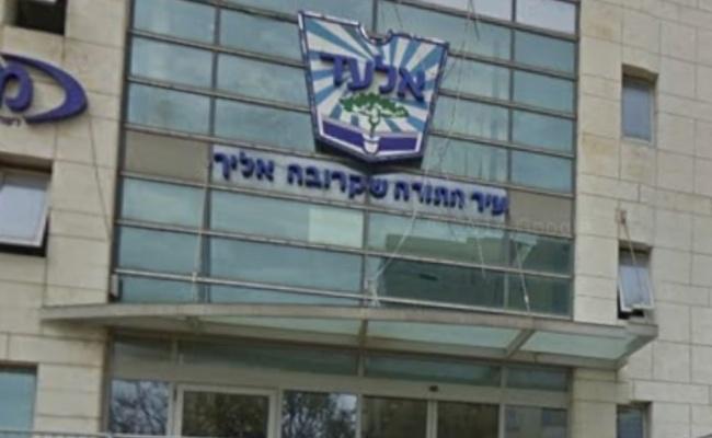 הקרב באלעד: אלו השמות הבולטים במועמדי 'דגל התורה'