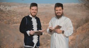 """האחים מלול במחרוזת לכבוד רבי דוד אבוחצירא זיע""""א"""