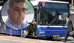 """הנוסע שהותקף ל'דן': """"אני סולח לנהג"""""""