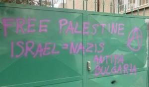 הכתובות על שערי בית הכנסת