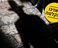 בעלת דירה בפתח תקווה: אני שונאת דתיים!