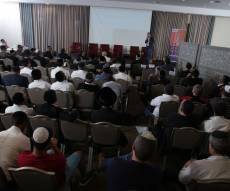 כנס בסדנו שהתקיים ב-16.4 - איך להתקדם כלכלית: מפגש ישיר עם משקיעים ויזמים