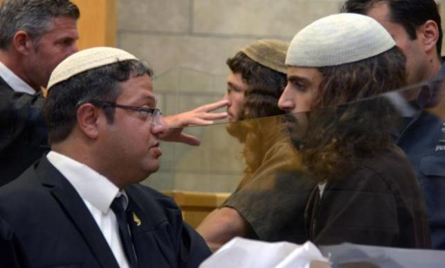עצורים יהודיים שנעצרו בצו מנהלי