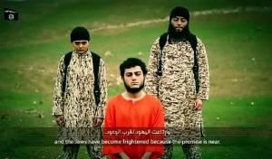מוחמד סעיד מוסלם בסרטון ההוצאה להורג