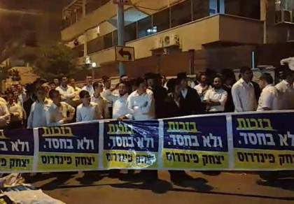 ההפגנה באלעד, הלילה