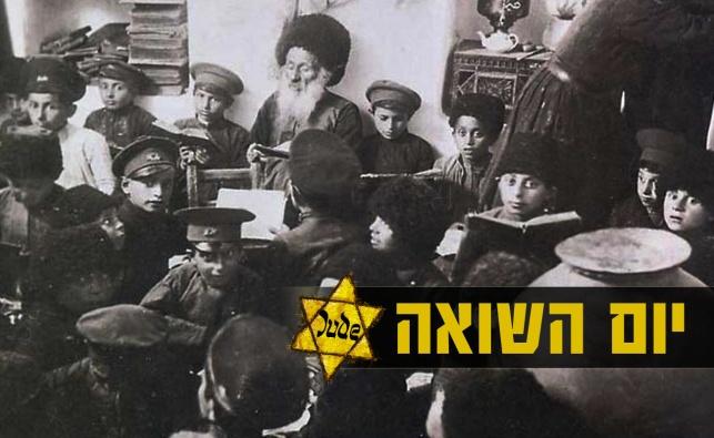 רבי יחיאל סבי מלמד תורה ביישוב גוּבָּה שבאזרבייג'ן