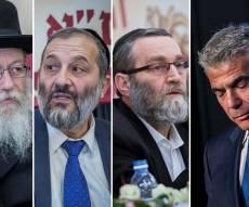 ראשי המפלגות החרדיות נגד כנס לפיד בבית וגן: גועל נפש