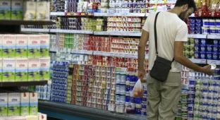 מוצרי חלב בסופר, סופרמרקט