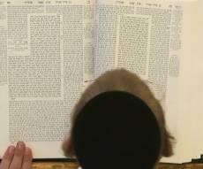 זבחים יח' • סיכום הדף היומי עם שאלות לחזרה ושינון