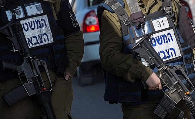המשטרה הצבאית