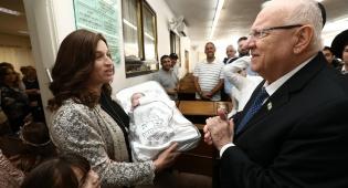 הנשיא זכה לכבוד בברית לילד ה-12 של רביץ